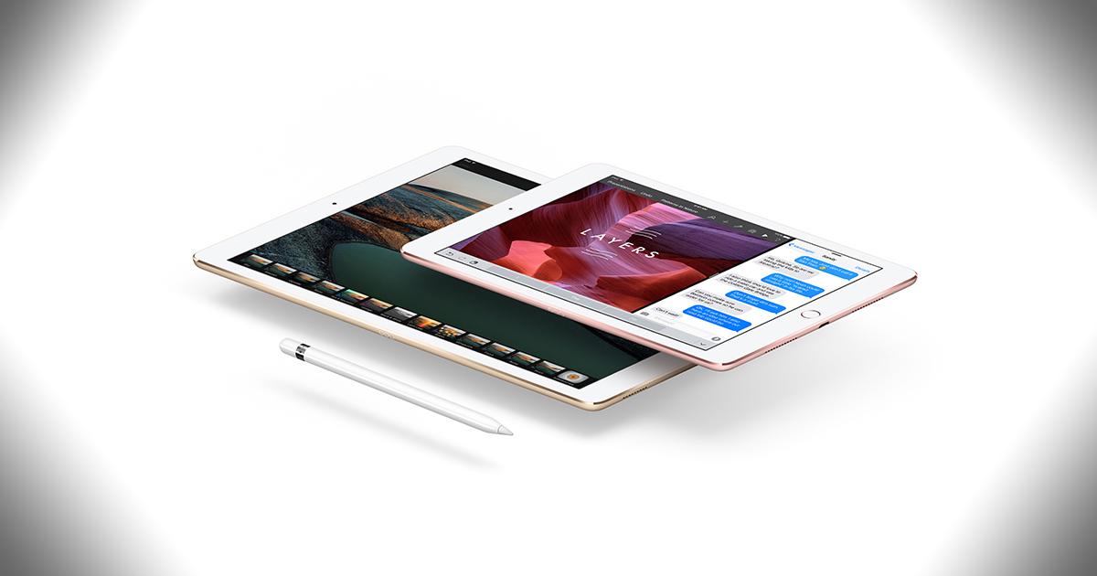 iPad 2017 no home button