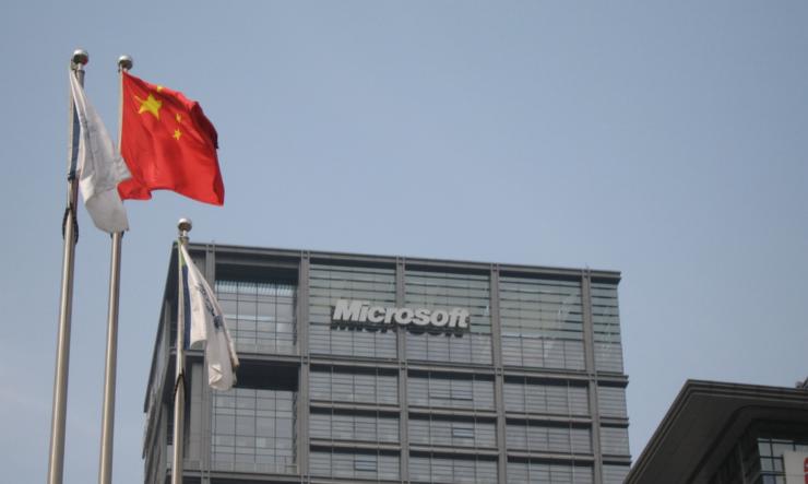 Microsoft Chinese chatbot