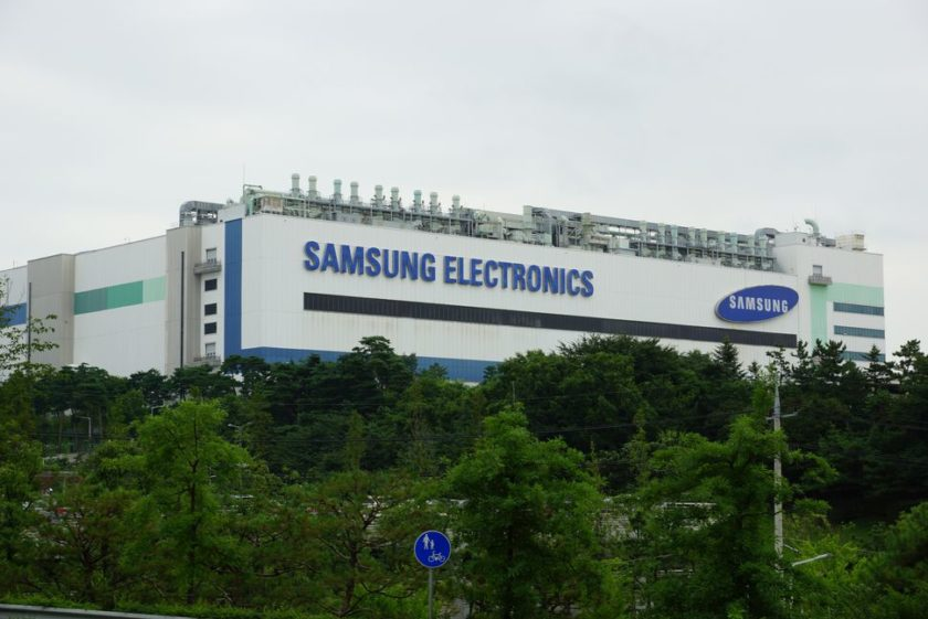 samsung-semiconductor-korea-sign