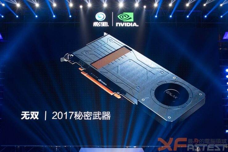 galax-goc-2016-event_geforce-gtx-1070-single-slot