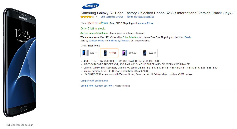 Galaxy S7 edge (2)