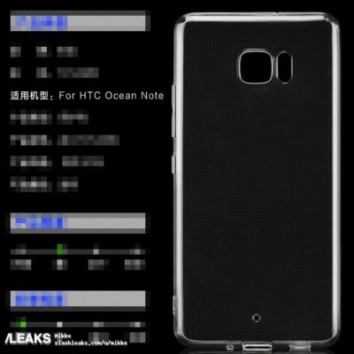 htc-ocean-note-case-leak_2-400x400