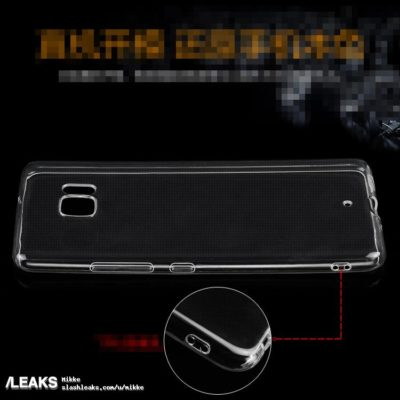 htc-ocean-note-case-leak_5-400x400