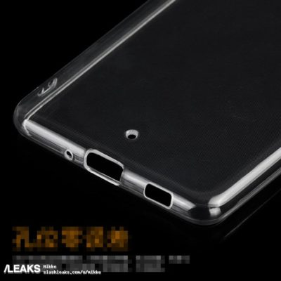htc-ocean-note-case-leak_7-400x400