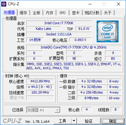 Intel Core i7-7700K Kaby Lake CPUz