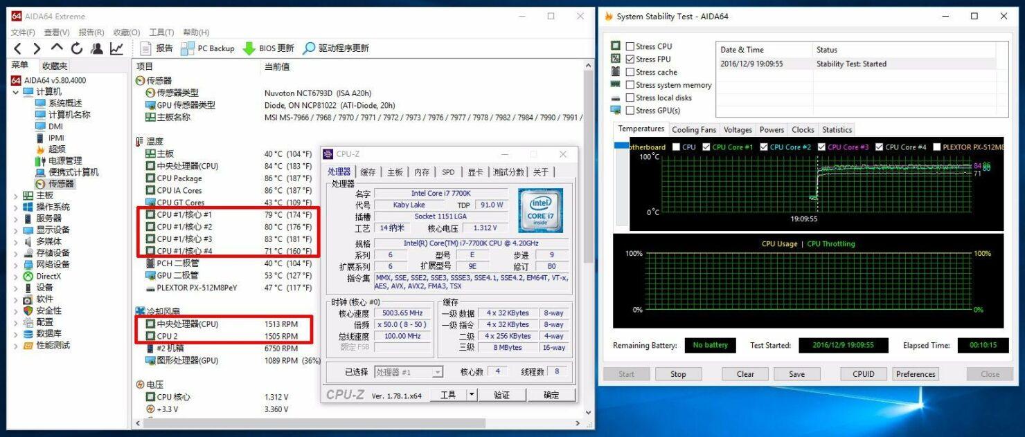 intel-core-i7-7700k_5-ghz_aida64