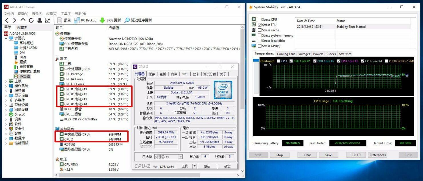 intel-core-i7-7700k_5-ghz_aida64-extreme-1