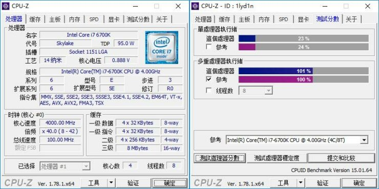 intel-core-i7-7700k_5-ghz_cpuz-1