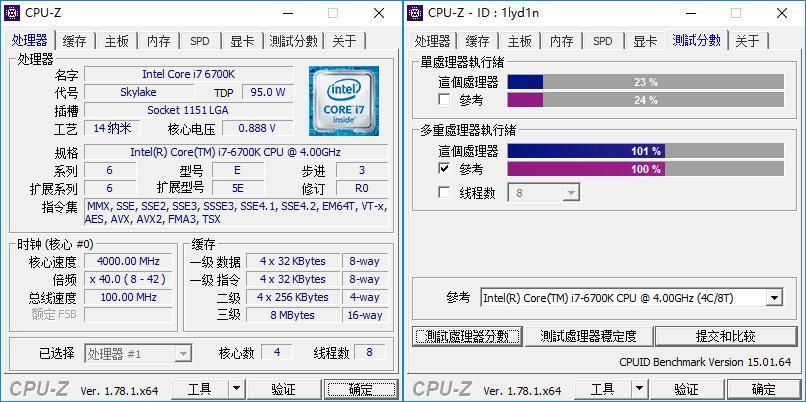 intel-core-i7-7700k_5-ghz_cpuz-1