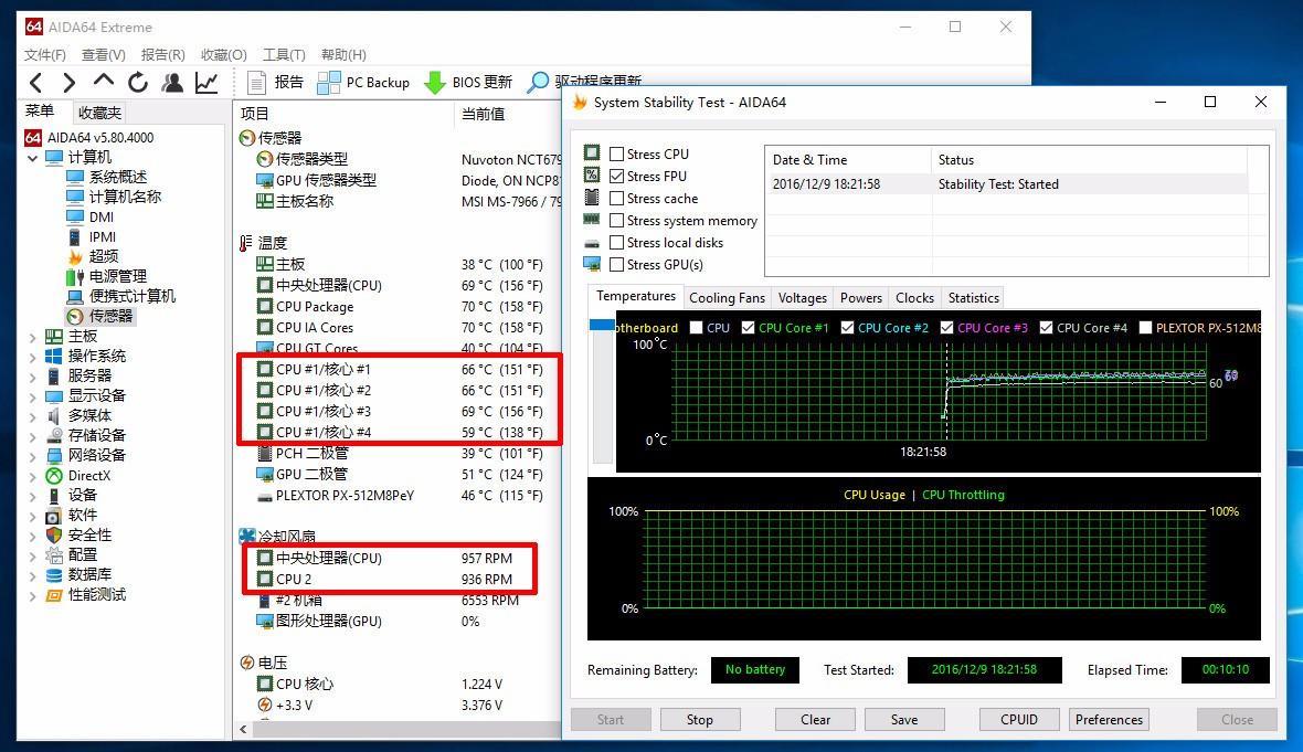 intel-core-i7-7700k_aida64-extreme