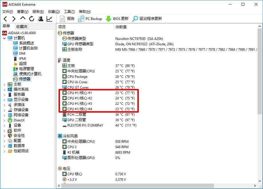 intel-core-i7-7700k_aida64