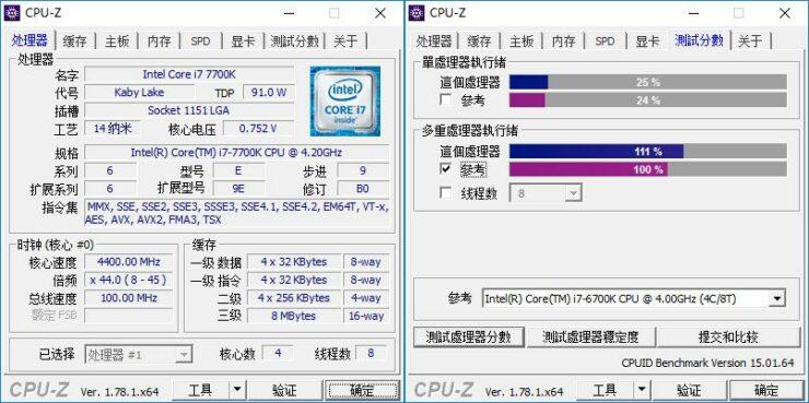 intel-core-i7-7700k_cpuz