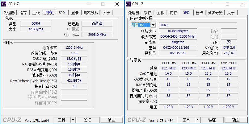 intel-core-i7-7700k_cpuz-memoryu