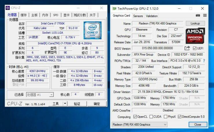 intel-core-i7-7700k_gpu