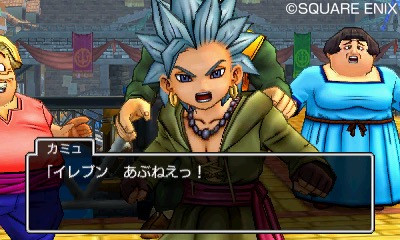 dragon-quest-xi14