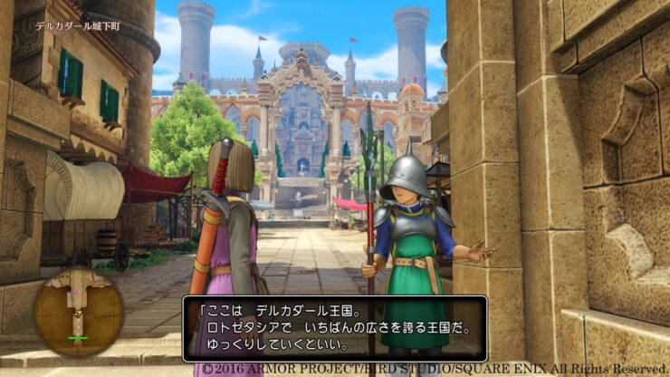 dragon-quest-xi16