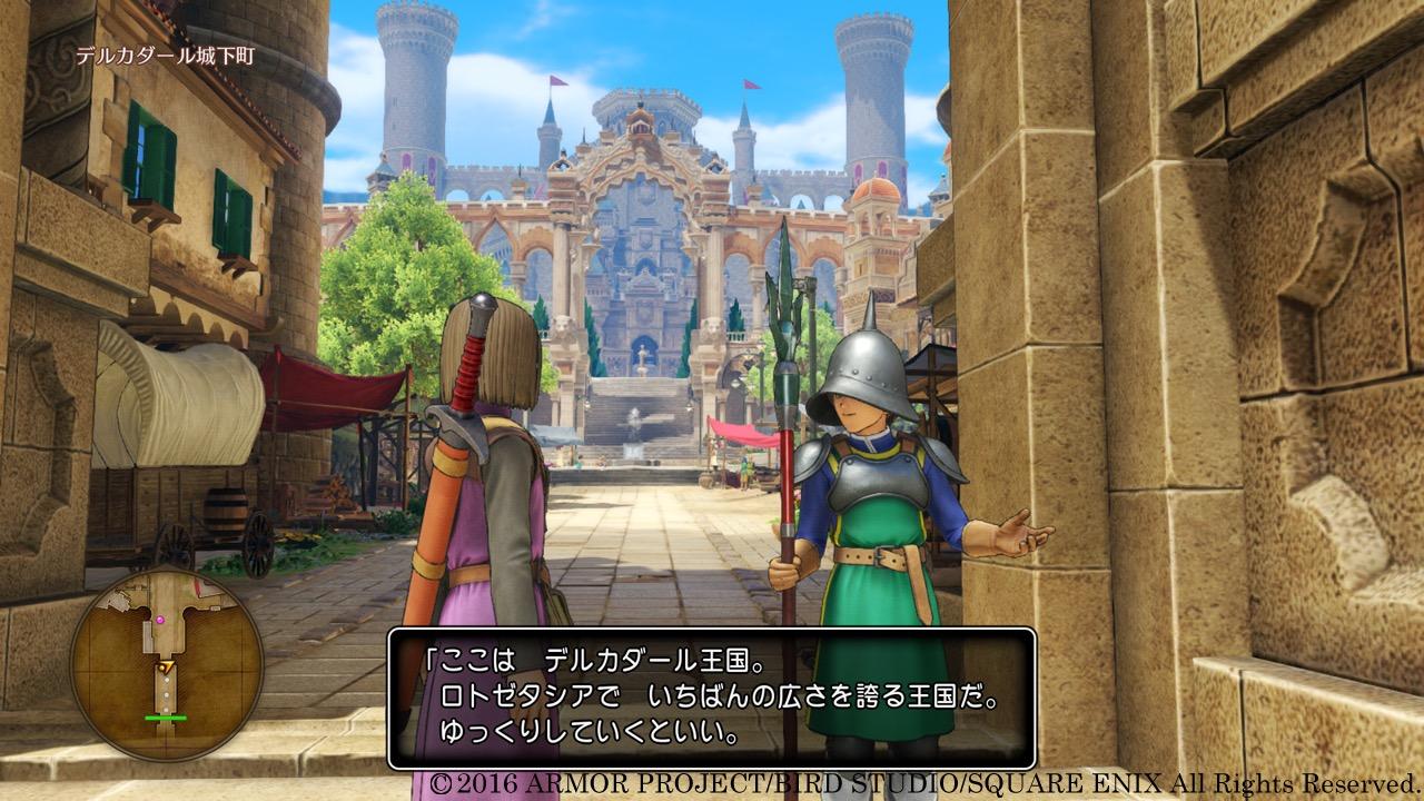 dragon-quest-xi16