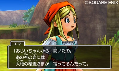 dragon-quest-xi9