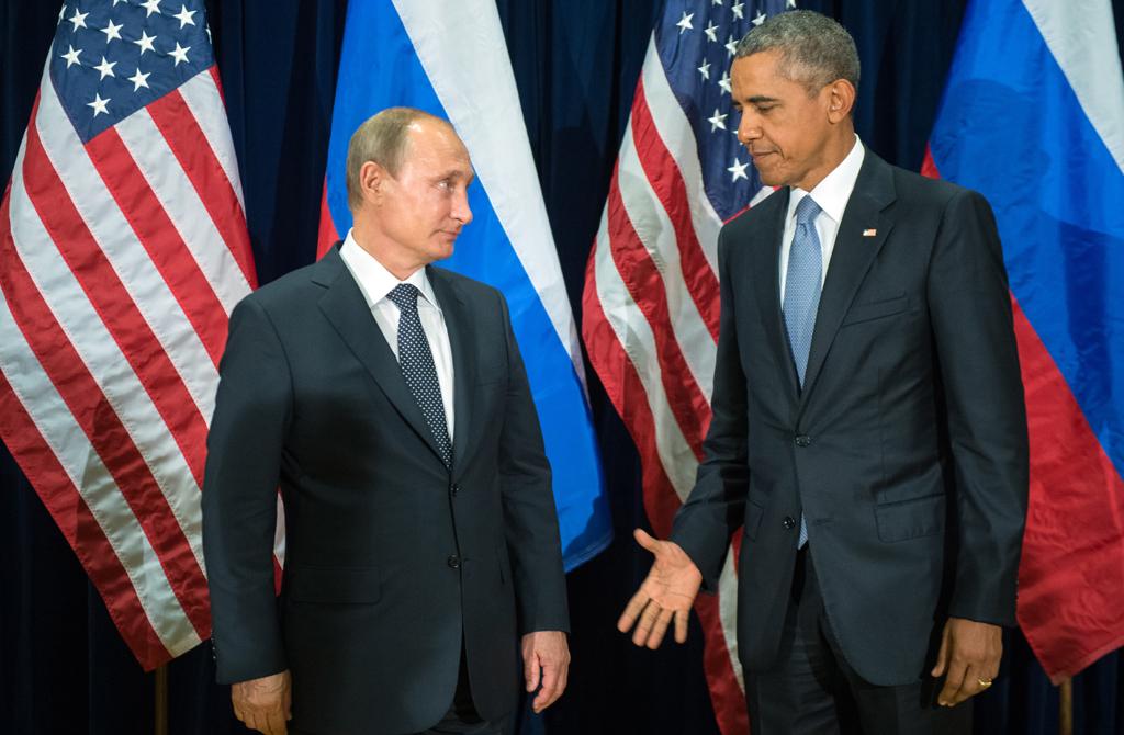 Russia US election hacks