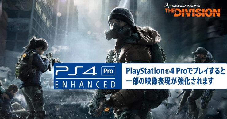 the division ps4 pro