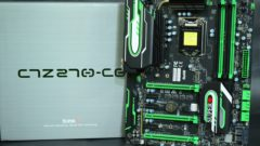 supero-c7z270-cg-gaming_9-custom