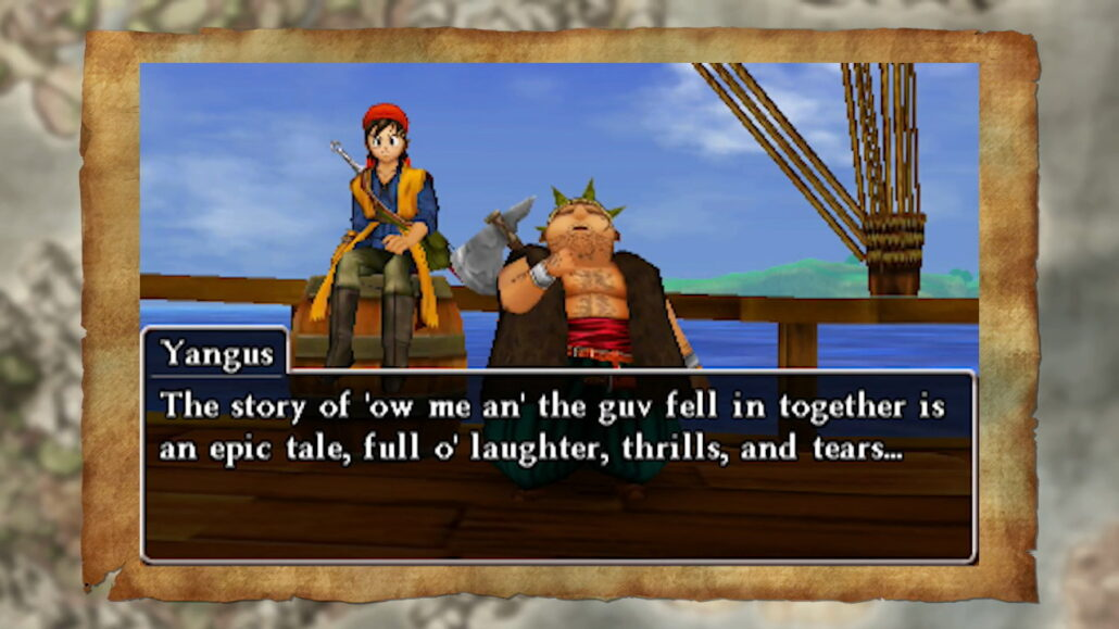 dq83ds_029[1]