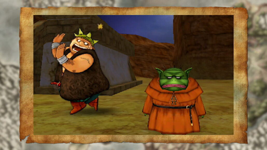 dq83ds_037[1]