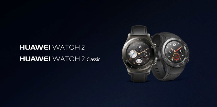 huawei watch 2 classic. huawei-watch-2-8 huawei watch 2 classic n