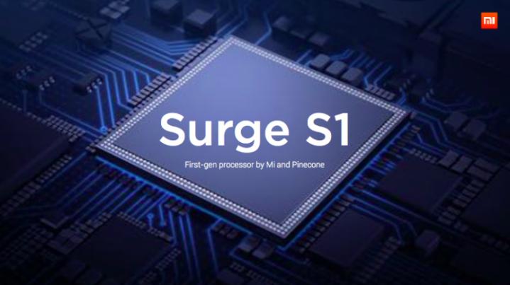 Xiaomi Surge S1 announced