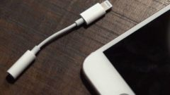 iphone-cracking-tool