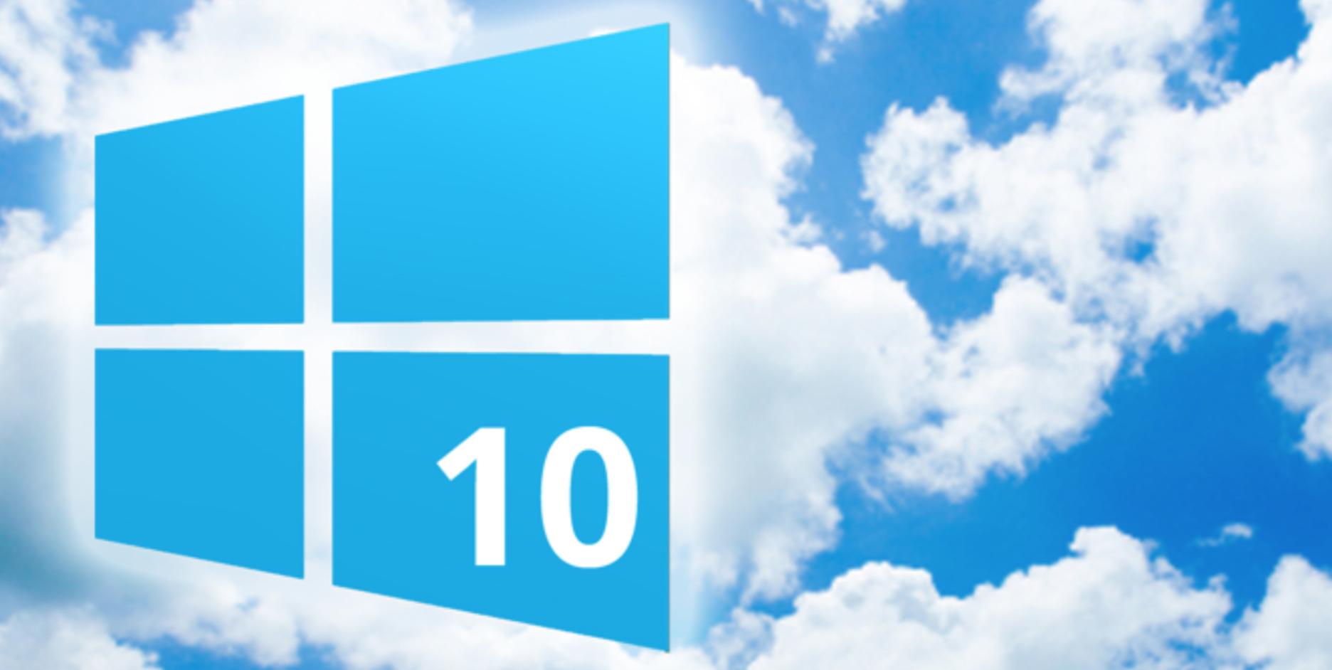 windows 10 ue-v 1709