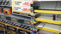 amd-ryzen-am4-motherboard-shortage-feature