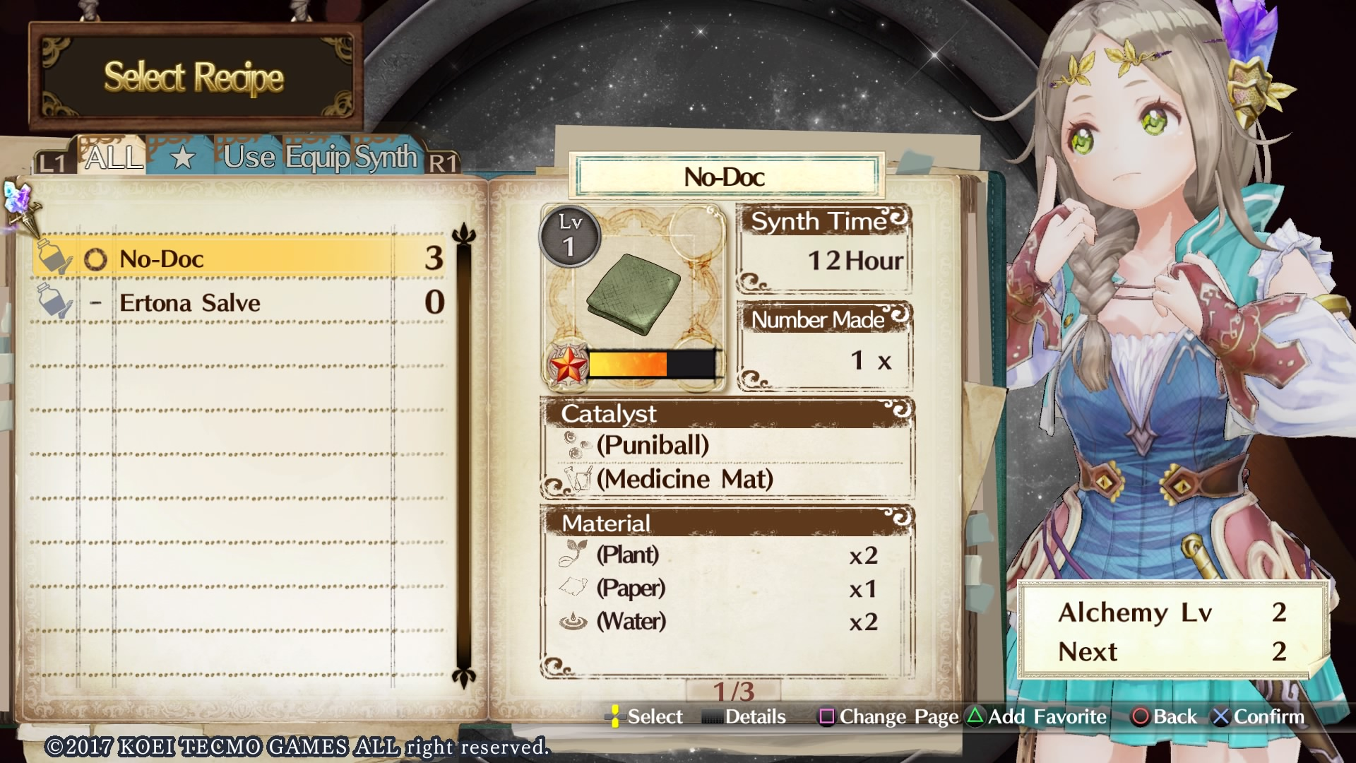 atelier firis alchemist of the mysterious journey what a fine atelier games often look lively and colorful and atelier firis alchemist of the mysterious journey is not all that different in this regard