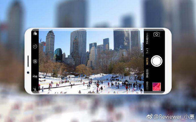 new iPhone 8 concept