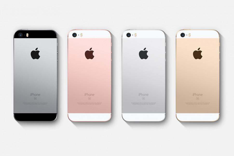 iPhone SE stocked