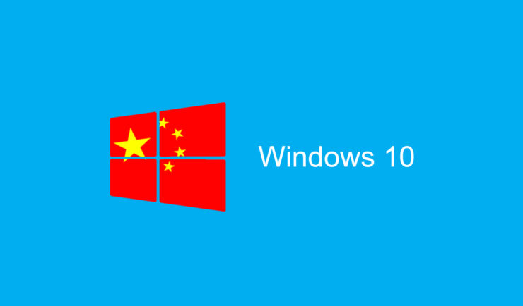 Chinese Windows 10