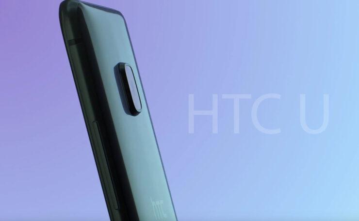 HTC U flagship renders