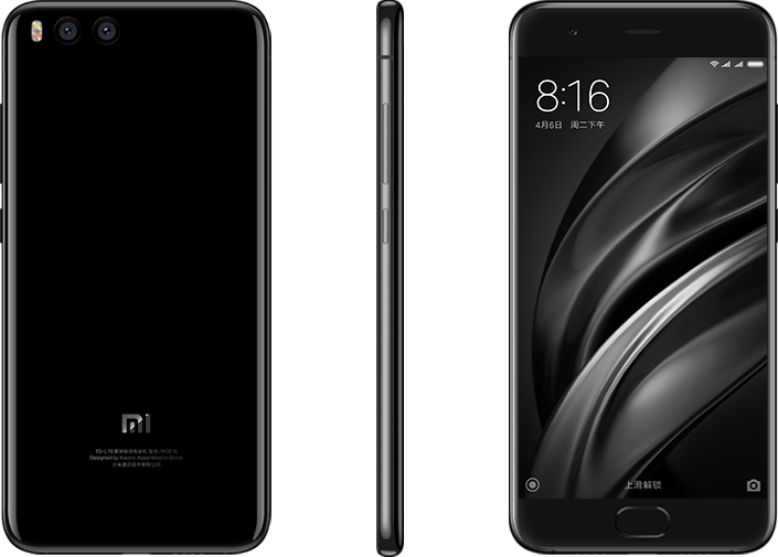 xiaomi-mi-6-official-images-1-jpg