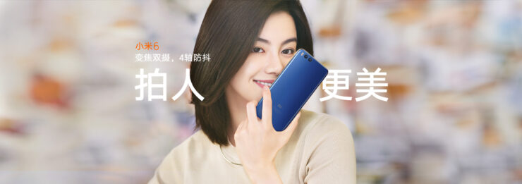 xiaomi-mi-6-official-images-13