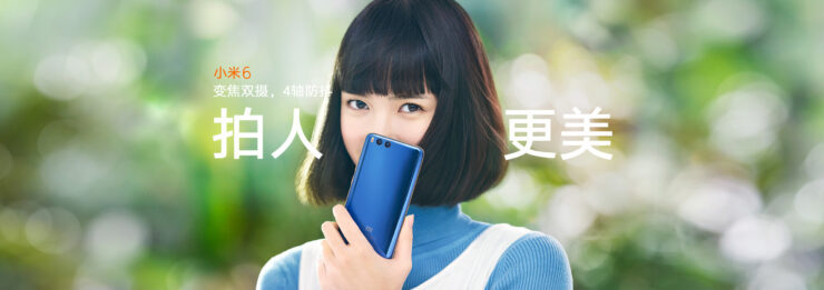 xiaomi-mi-6-official-images-14