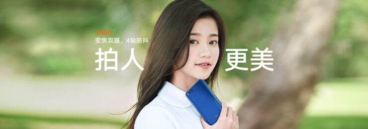 xiaomi-mi-6-official-images-15