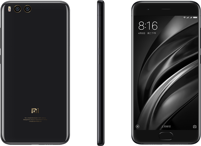 xiaomi-mi-6-official-images3-jpg