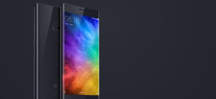 Xiaomi Mi6 teaser dual camera