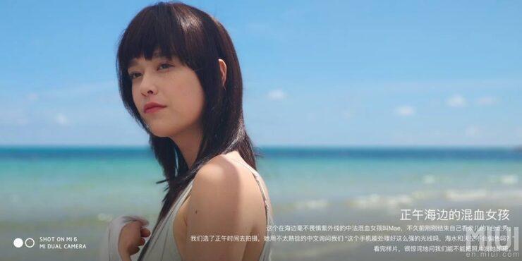 xiaomi-mi6-camera-samples-6