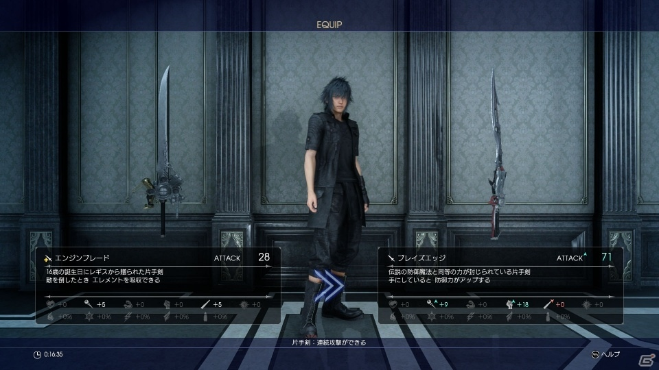final-fantasy-xv-update-2