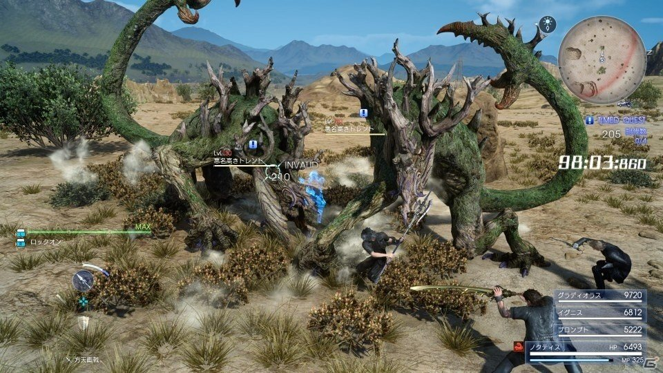 Final Fantasy Xv Windows Edition 4k Hd Games 4k: Final Fantasy XV Xbox One X Features Improved Textures