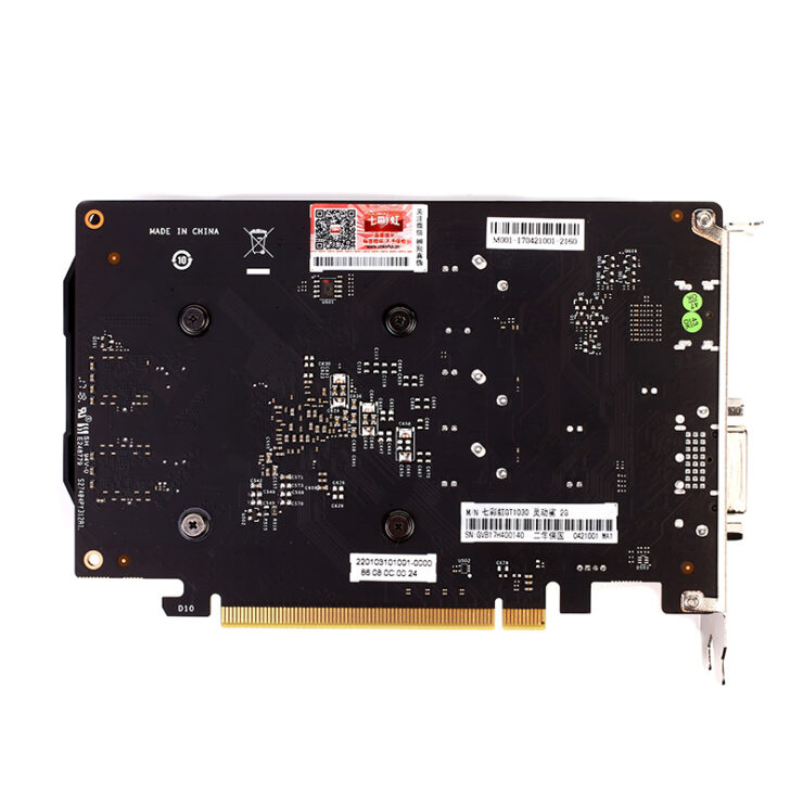colorful-geforce-gt-1030-2gb_4