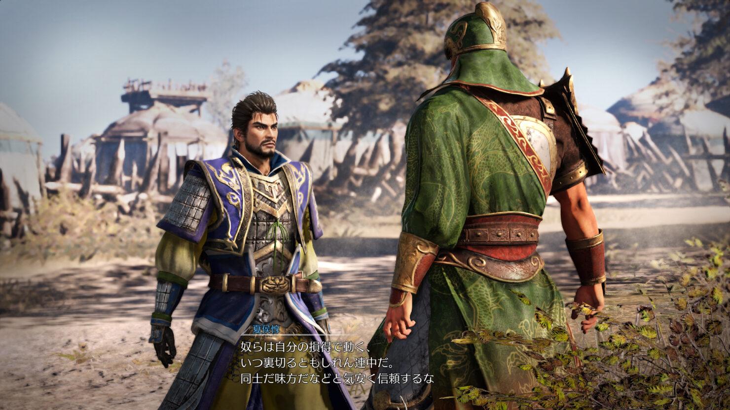 dynastywarriors9_screenshot01