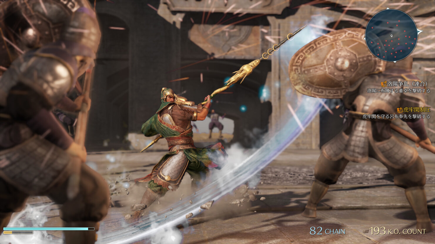 dynastywarriors9_screenshot03