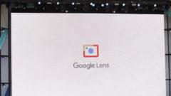 google-lens-2